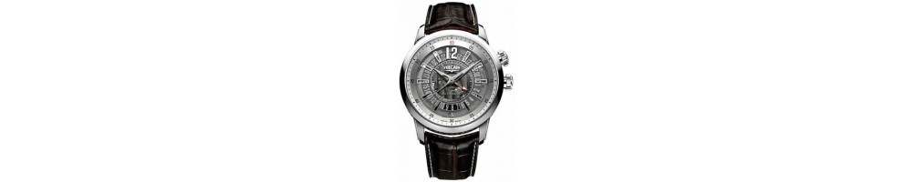 Vulcain Anniversary Heart - Automatic : price watches and jewelry : official agent : Horloger-.com